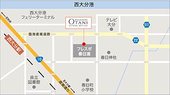 春日浦オータニデンタルオフィス 地図